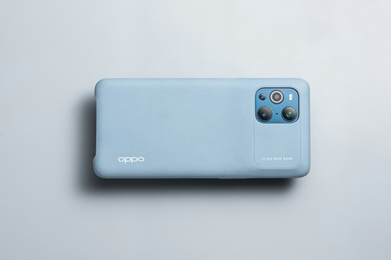 OPPO'S NEW MOBILE CASE WITH UWB
